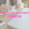 学費無料オンライン海外大学UoPeople生徒がMultinaional Managementのコース内容・勉