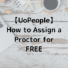【UoPeople】How to Assign a Proctor【FREE】